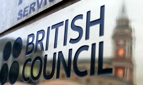 Plaque of British Council