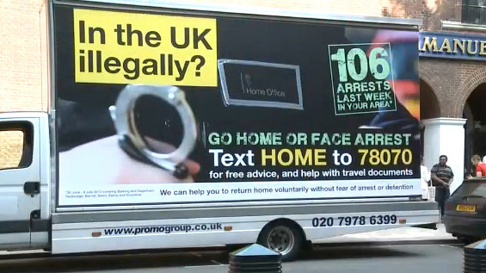 uk-illegal-spot-searches-immigrants.si