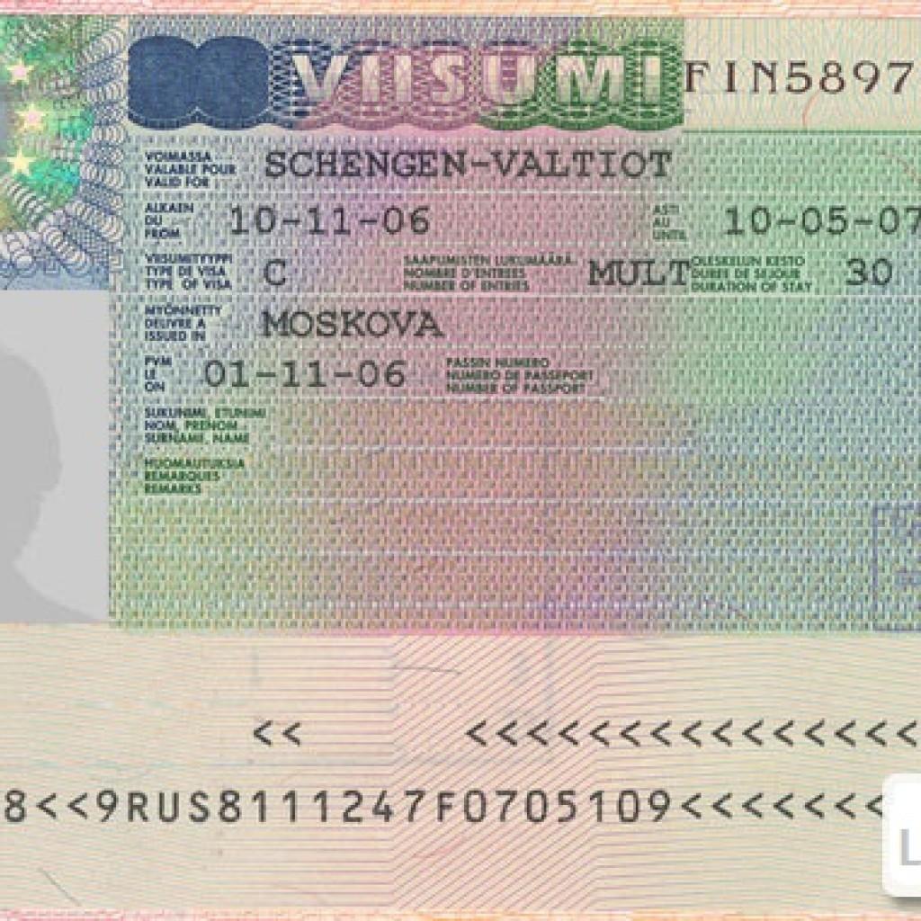 Как самостоятельно сделать визу в финляндию