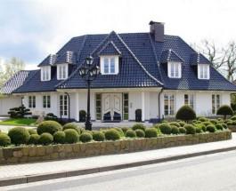 Недвижимость Германии.