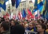 """Трое погибших и десять раненых на марше """"Достоинства"""" в Харькове."""
