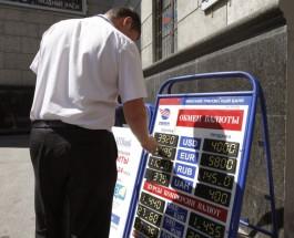 Почему падает курс рубля. Ответ депутату Е. Федорову.