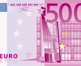 Евро. Смертельное пике по отношению к фунту.