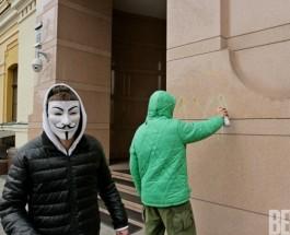Офис Ахметова измазали краской