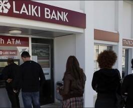 Прачечная Кипра больше не работает.