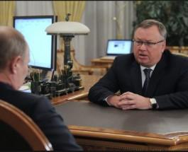 Коррупция в России. Русские киприоты.
