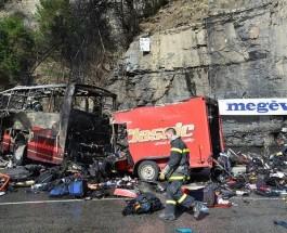 Трагедия во Французских Альпах.