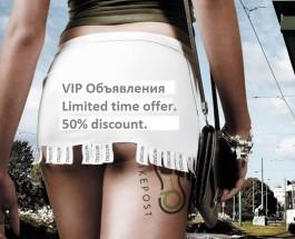 Ваше объявление ЗДЕСЬ на главной странице London Ru за полцены.