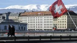 Банк в Швейцарии укрывал богатых британцев от уплаты налогов.