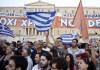 "Итоги референдума в Греции: ""Евро Союз нас прокормит""."