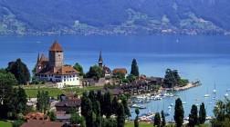 Швейцария  сказала нет Евро Союзу.