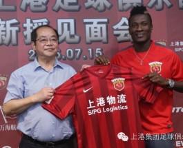 Самые высокооплачиваемые футболисты мира. Asamoah Gyan из футбольного клуба Шанхай SIPG
