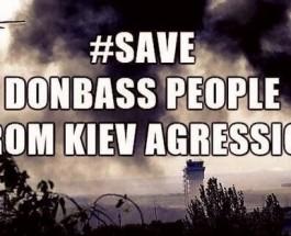 Подписать петицию в защиту людей на востоке Украины.