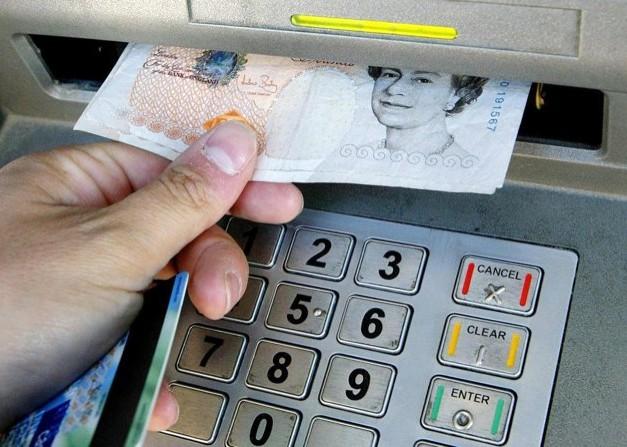 Если банкомат не выдал деньги.