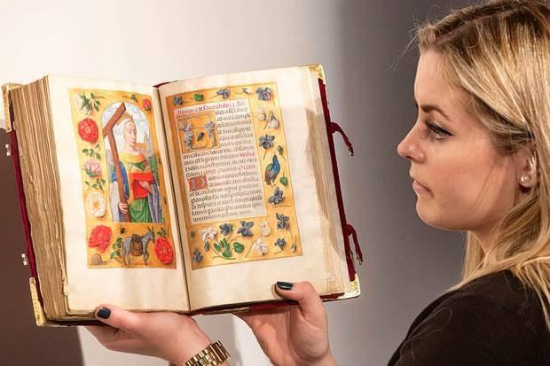 Адольф Гитлер, Ротшильд и старинная книга 16 века.