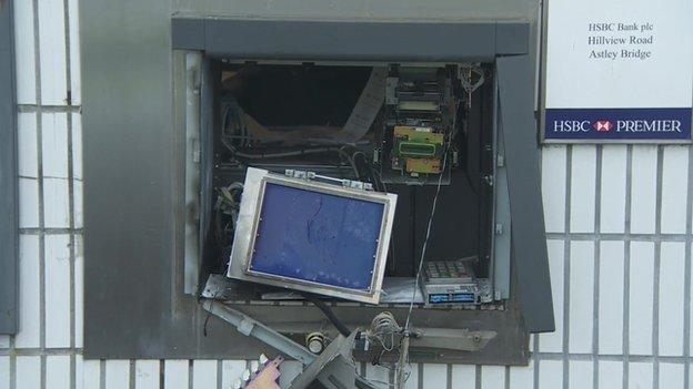Взорвали банкомат.