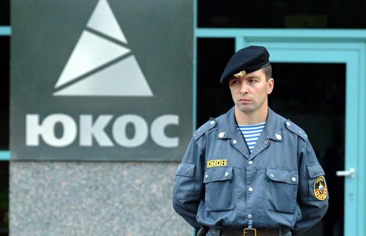 Наследники ЮКОС поставили Россию на счетчик.