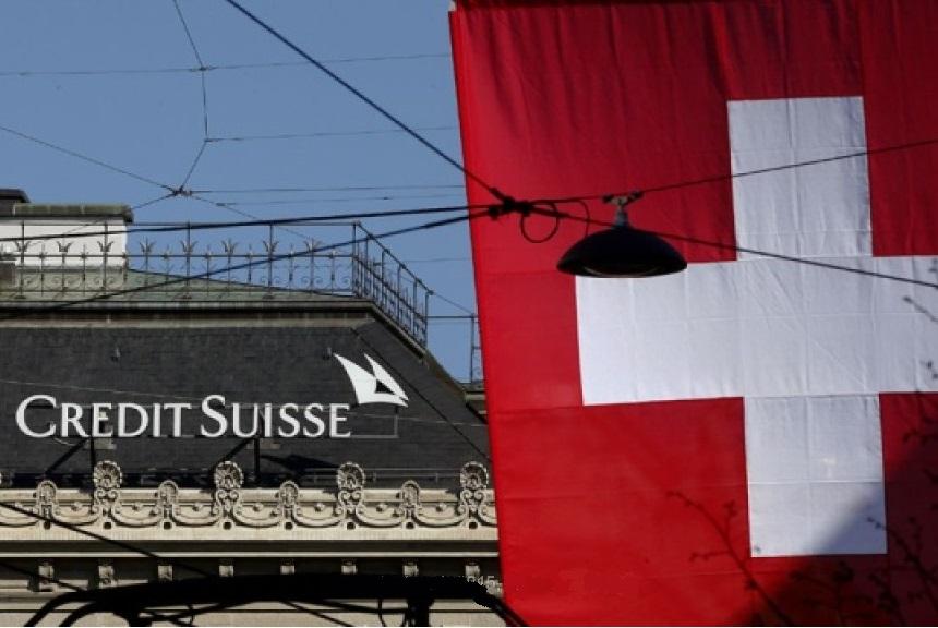Банки Швейцарии прощаются с банковской тайной.